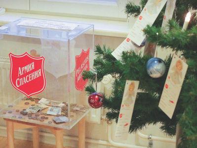 Рождественские акции