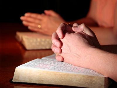 Молитесь с нами